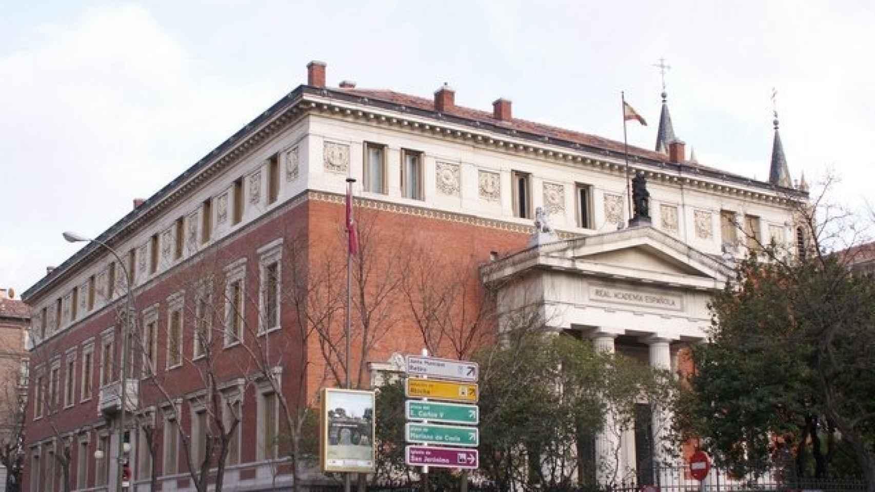 Fachada de la Real Academia de la Lengua/J.L. De Diego/Dominio Público