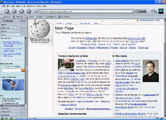 netscape 2
