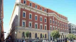 Sede del Tribunal de Cuentas en el centro de Madrid