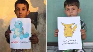 Dos de los niños sirios que participan en la campaña.