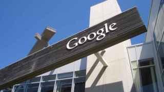 google-sede
