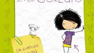 Fragmento de la portada del libro de María Frisa.