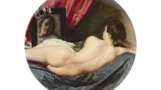 El espejo de bolsillo que vende la National Gallery por 3 libras.