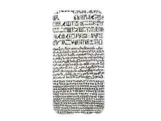 El hito del British en productos de museo, la carcasa Rosetta.