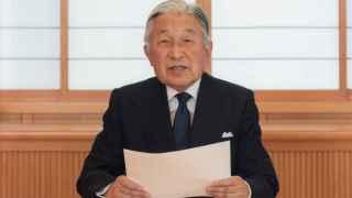 El emperador Akihito plantea su abdicación a los 82 años.