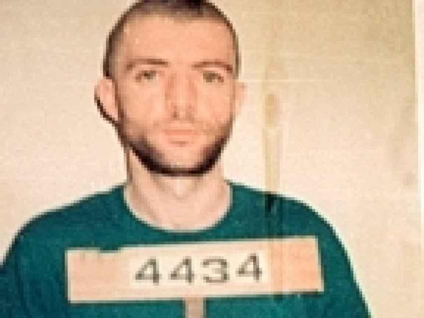 Foto de la detención de Pompeyo Miranda que consta en los registros del Ministerio de Justicia de Bolivia.