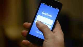 El estudio explica cómo los posts de Facebook están relacionados  con rasgos de la personalidad
