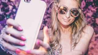 Quiero ser como Paris Hilton