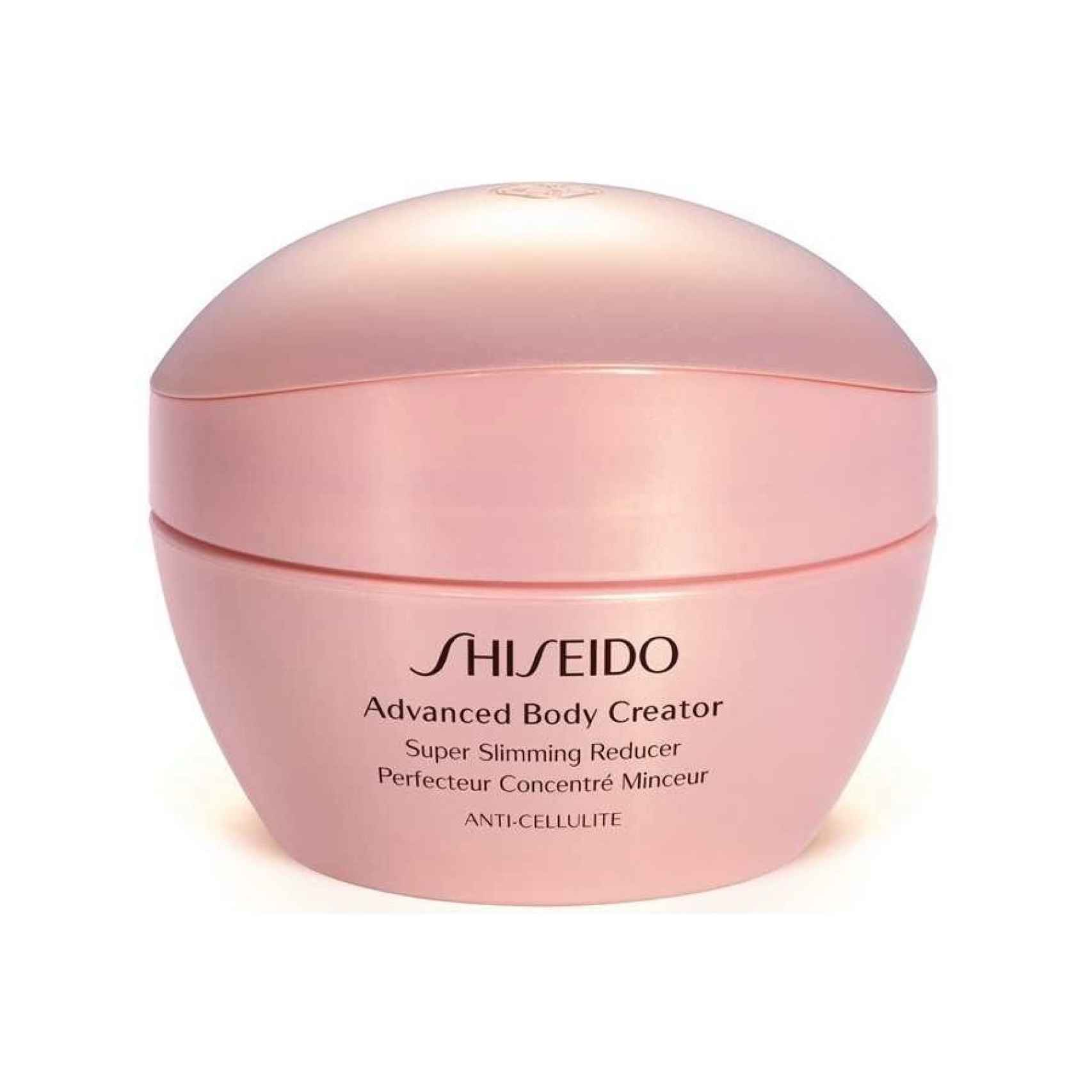 Shiseido Corporal Body Creator Super Sliming Reducer.