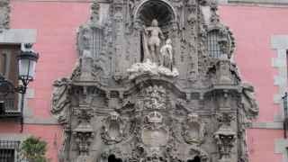 Puerta del Hospicio del Museo de Historia.