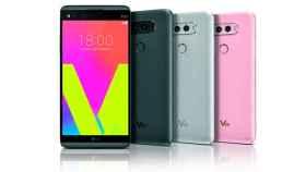 LG V20, el primer móvil vendido con Android 7.0 Nougat