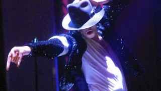 Michael Jackson en su último concierto