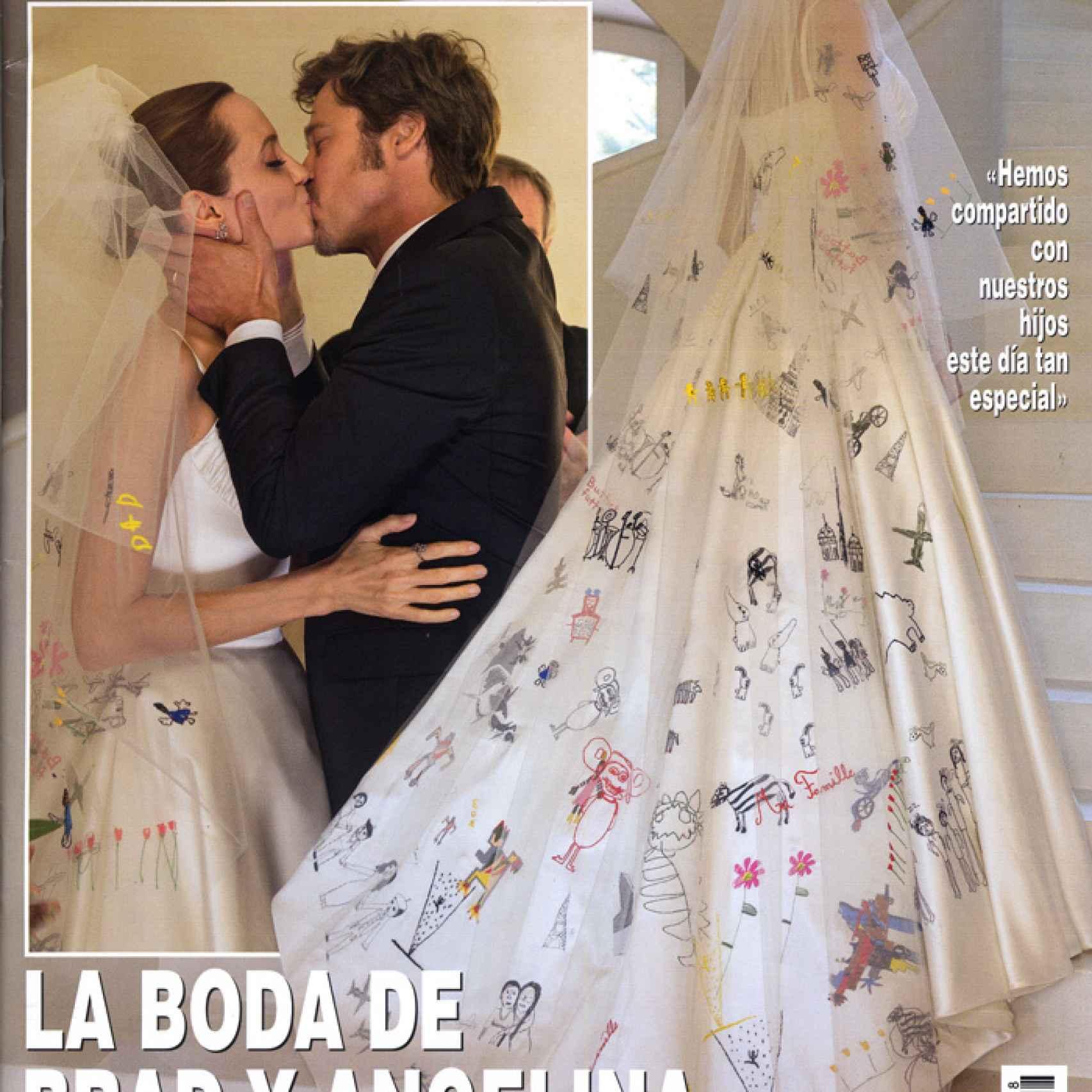 Portada de la revista ¡HOLA! con la exclusiva de la boda