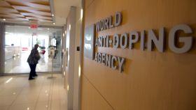 Sede de la Agencia Mundial Antidopaje (WADA, en inglés).