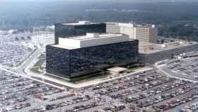 Sede de la NSA en Fort Meade, Maryland