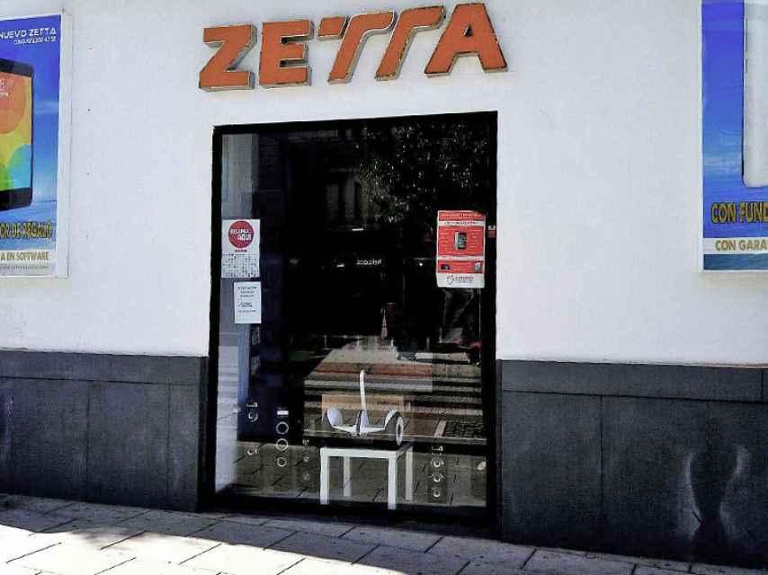 Fachada de la tienda en Zafra, la principal de las siete que tienen repartidas por Extremadura.