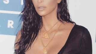 La estrella estadounidense Kim Kardashian
