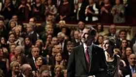 Los reyes durante la ceremonia de entrega de los premios