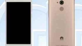 Huawei Enjoy 6, batería enorme por menos de 200 euros