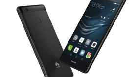 Renueva tu móvil con el Huawei P9 Lite de Movistar