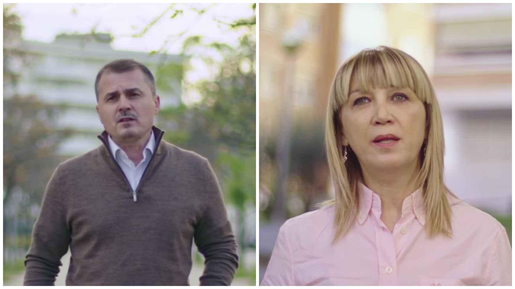 Los padres del portavoz de ERC en el Congreso, Antonio Rufián y Pepi Romero. Ambos son de padres andaluces.