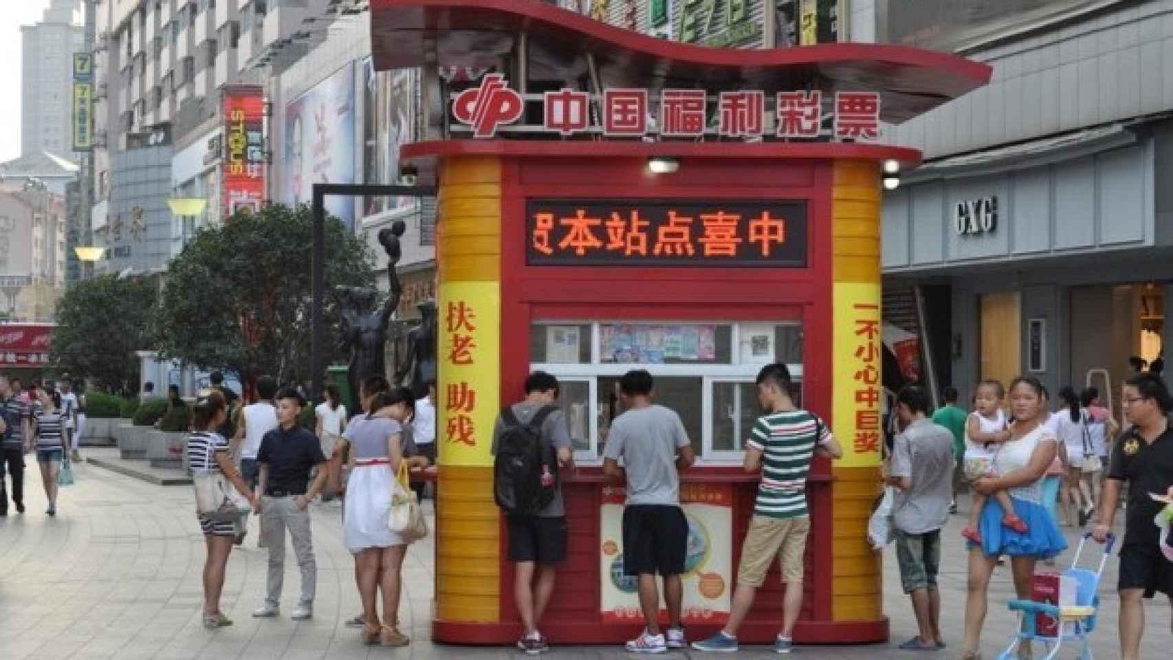 Casa de apuestas china.