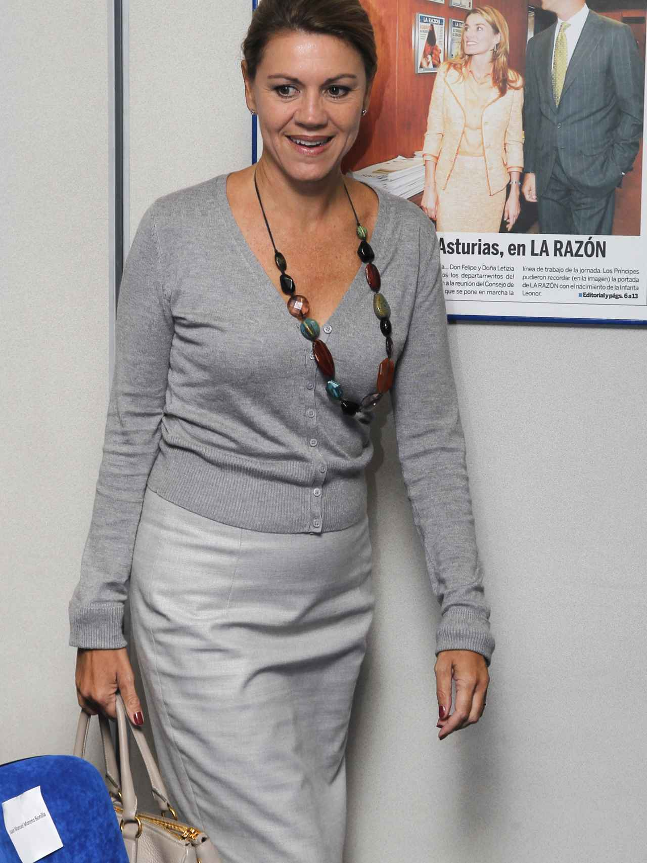 María Dolores de Cospedal en un acto en 2007 vestida con un look más informal.