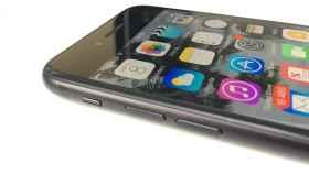 El iPhone 7 ya no es la última novedad de Apple