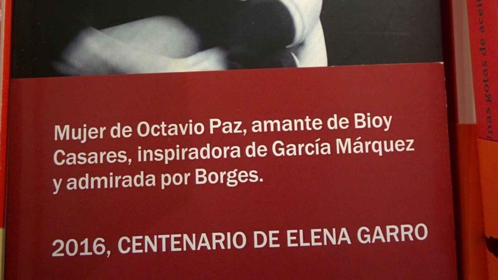 La faja que envolvía hasta ahora el libro 'Reencuentro de personajes' de Elena Garro.