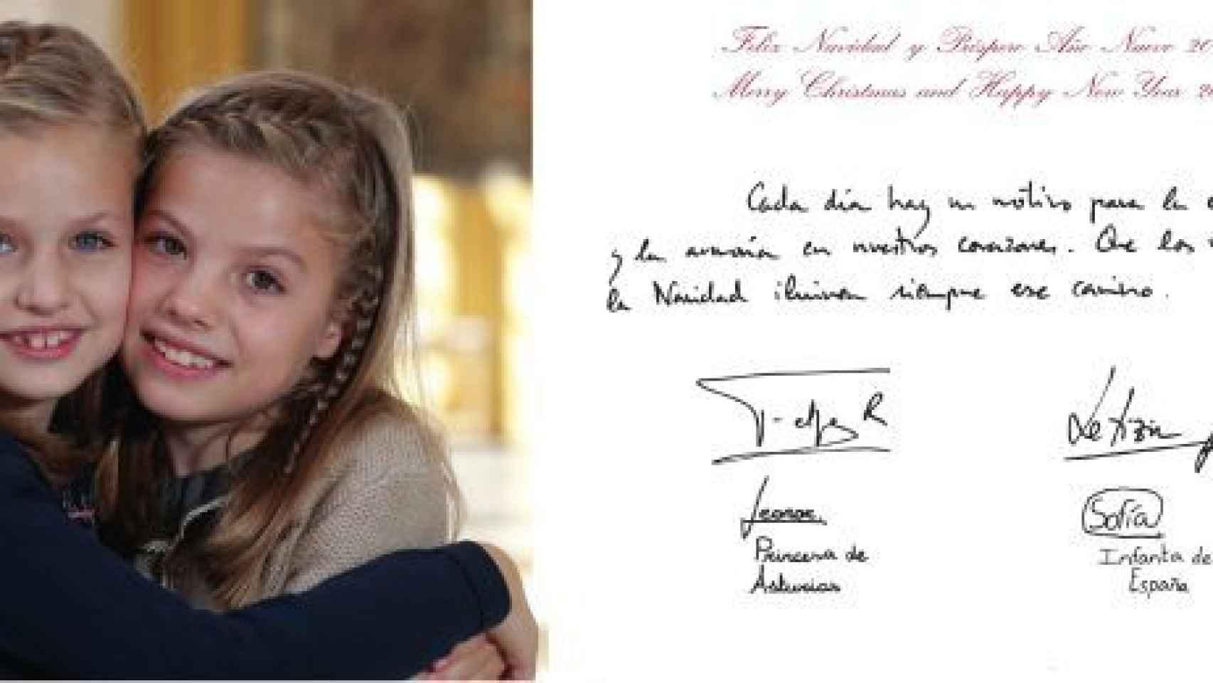 Felicitación de la Familia Real en las Navidades 2015