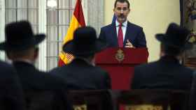 El rey Felipe VI durante el discurso, tras recibir el premio 2016 Lord Jakobovits Prize of European Jewry.