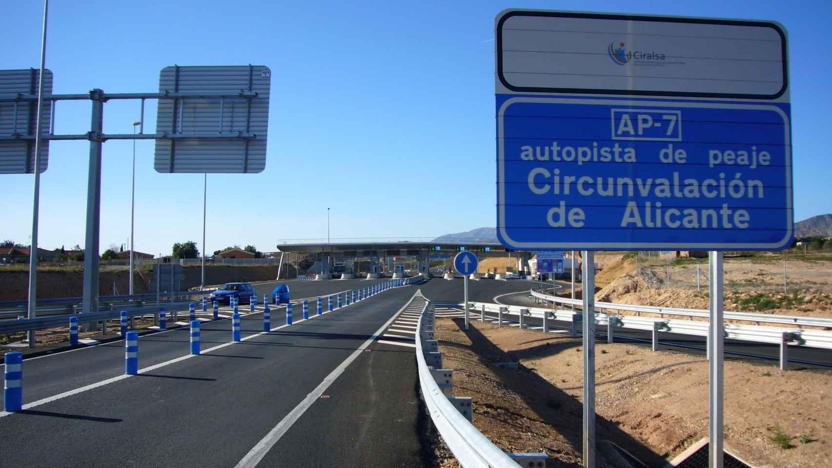 Una autopista de peaje, en una imagen de archivo.