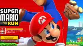 ¿Descargar Super Mario Run en Android? Vas a tener problemas