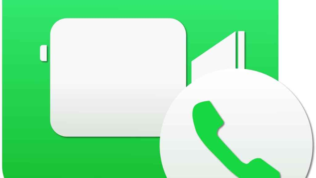 El logo de la aplicación