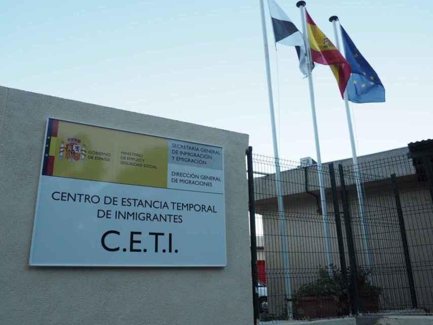 Centro de Estancia Temporal de Inmigrantes de Ceuta.
