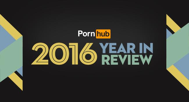 pornhub-2016