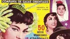 Cartel publicitario del tatro chino de Manolita Chen.