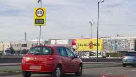 Valladolid-velocimetro-poligono-argales-1
