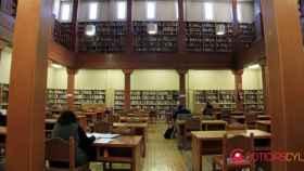 zamora biblioteca colegio universitario