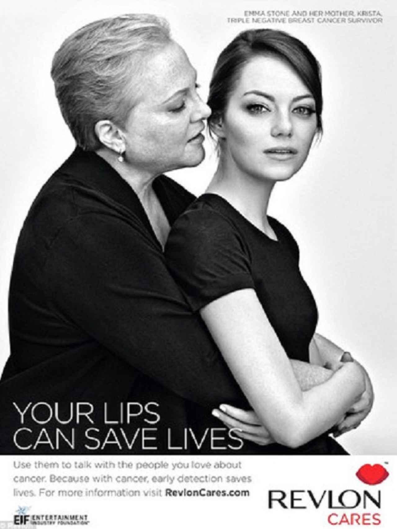 Imagen de la campaña protagonizada por madre e hija.