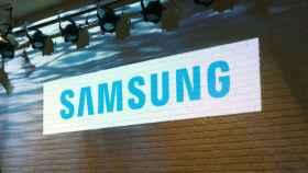 Samsung tendrá evento en el MWC 2017, nueva Galaxy Tab S3 a la vista