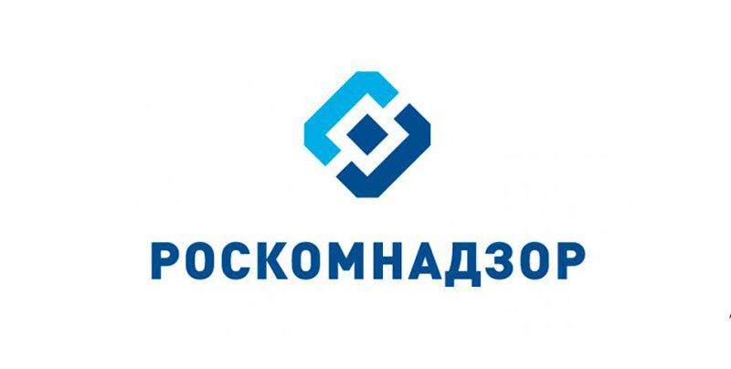 roskomnadzor-censura-rusia