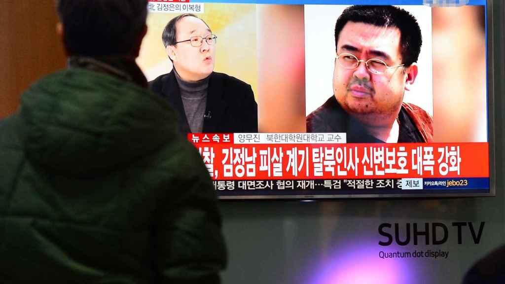 Kim Jong Nam fue presuntamente asesinado en el aeropuerto de Kuala Lumpur