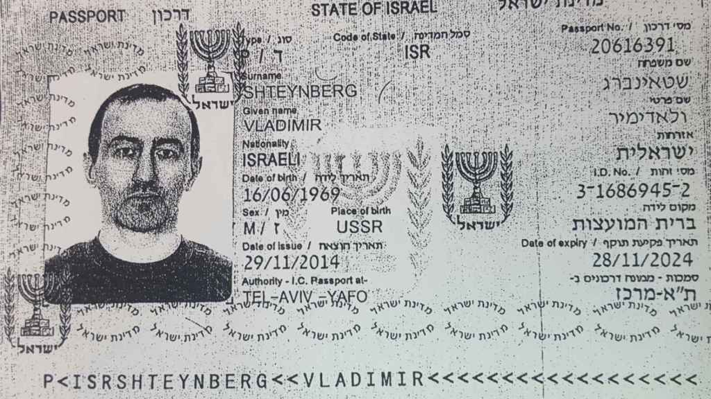 El pasaporte falso con el que el capo georgiano evitó su detención.