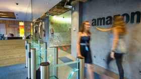 Regional-Amazon-empleos-fijos-trabajo