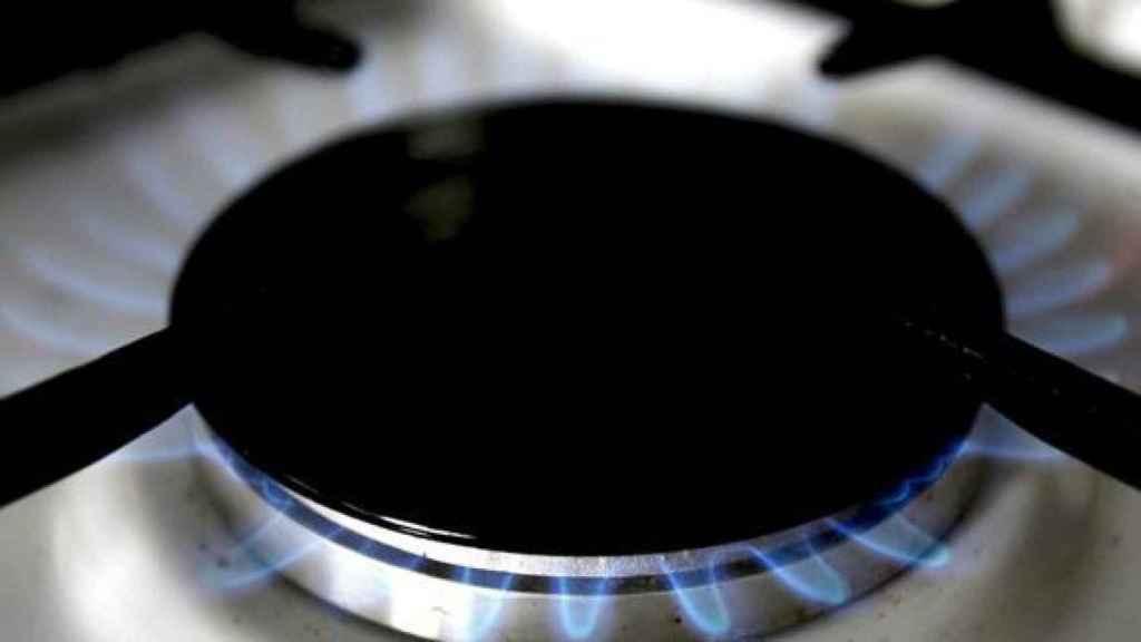 Una cocina de gas.