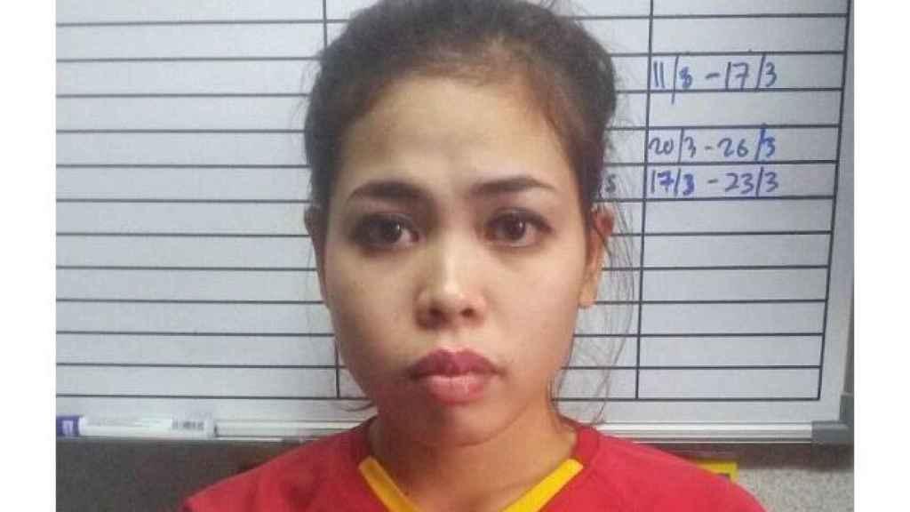 La sospechosa indonesia Siti Aisha.