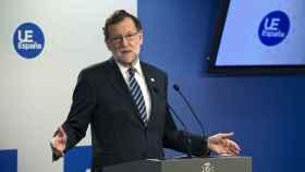 Mariano Rajoy durante una comparecencia reciente.