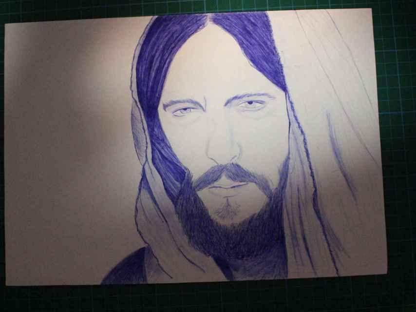 Uno de los dibujos hechos por Patricia Aguilar.