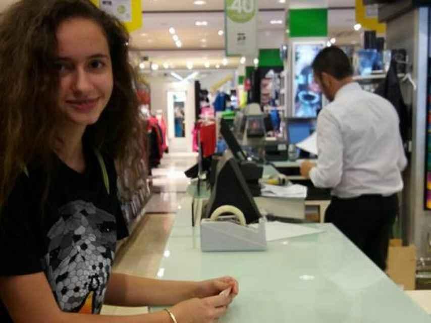 Patricia Aguilar, de 18 años, ha sido captada por una secta en Perú.